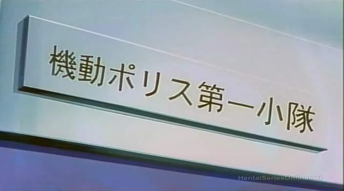 Tokio Private Police Episode 2 Subbed
