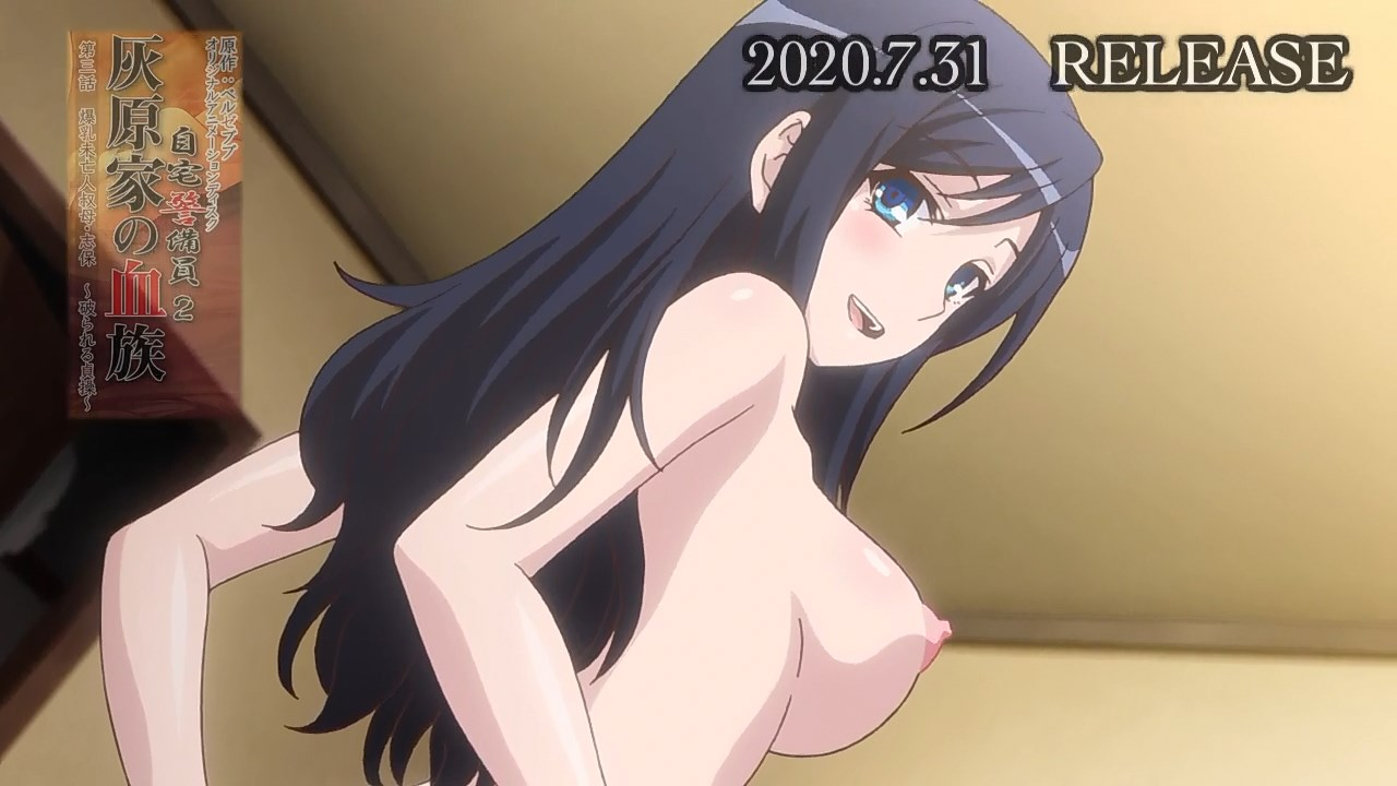 Jitaku Keibiin 2 Episode 3 Preview