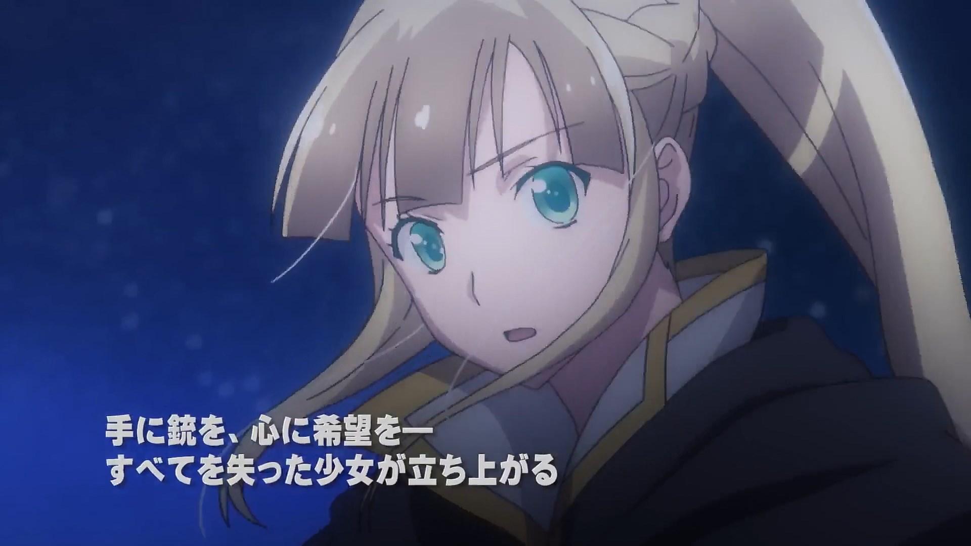 Kohakuiro no Hunter The Animation Episode 1 Preview