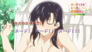 Nudist Beach ni Shuugakuryokou de!! The Animation Episode 1 Subbed