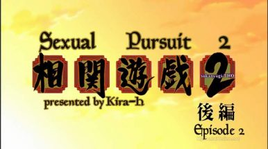 Sexual Pursuit 2 Episode 2 Subbed