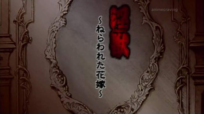 Bride of Darkness Episode 2 Subbed