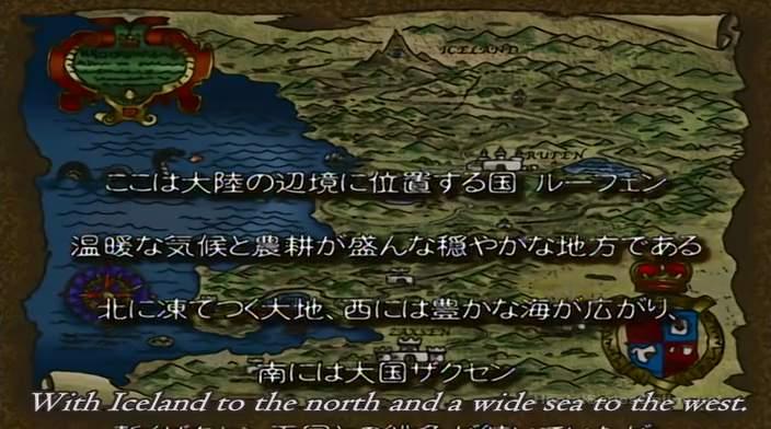 Himekishi Lilia Episode 1 Subbed