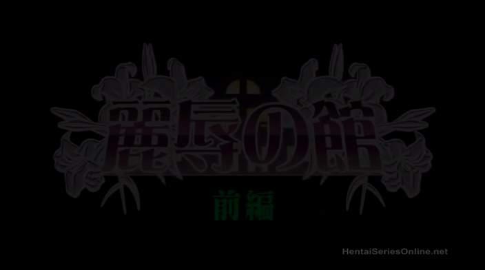 Reijoku no Yakata Episode 1 Subbed
